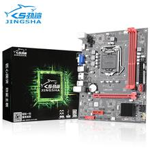 LGA1155 Desktop Motherboard B75 Socket LGA 1155 i3 i5 i7 DDR3 16G Micro ATX New Mainboard original motherboard for msi z77a g43 lga 1155 ddr3 for i3 i5 i7 cpu 32gb usb3 0 sata3 z77 desktop motherboard free shipping