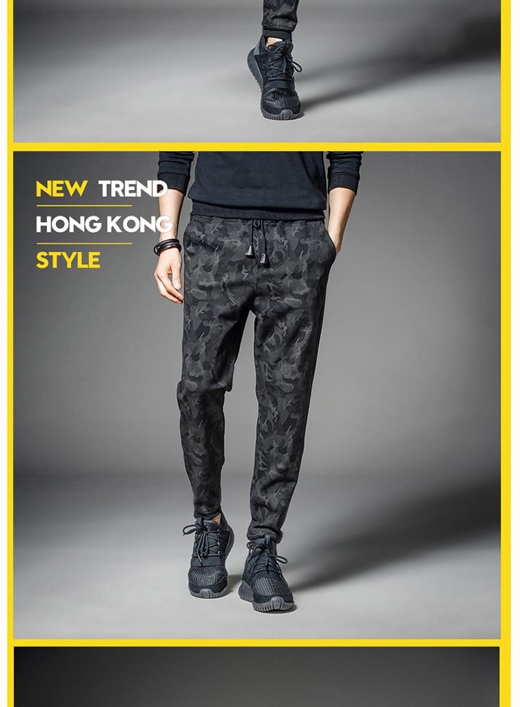 T-Bird 17 New Pattern Casual Men s Pants Cool Fashion Camouflage Slim Spring Style Pencil Pants Hip Hop Trousers Men M-5XL LXS 6