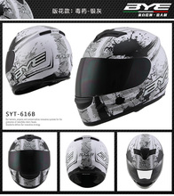Motorcycle helmet four seasons personality cool motorcycle with neckerchief racing winter DOT Approved