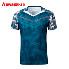 Genuine Kawasaki Men T-shirt V Neck Short Sleeves Badminton Jersey Tennis T Shirt For Male Outdoor Sports ST-S1110