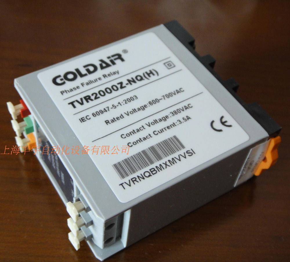 цена на new original 690V high voltage fault Phase sequence protection voltage monitor TVR2000Z-NQ (H)