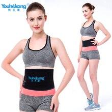 Youhekang Smart Electric Heating Waist Belt Support Lumbar Disc Herniation Strain Warm Women's Moxibustion Warm Stomach Belt все цены