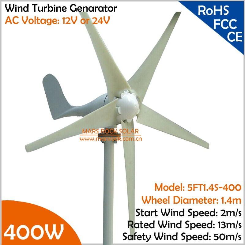 Economy 5 blades 1.4m Wheel Diameter 400W Wind Turbine Generator AC 12V or 24V only 2m/s Small Start Wind Speed