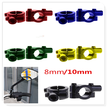 2Pc colorful Motorcycle RearView Mirror Adapter for BMW C600Sport C650Sport C650GT F650GS F700GS F800GS AdventuRe image