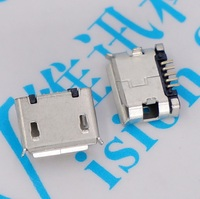 USB Connector 5PCS MICRO USB Directly Insert Increase Weld Point 5 9 Mike 5 Pin Insert
