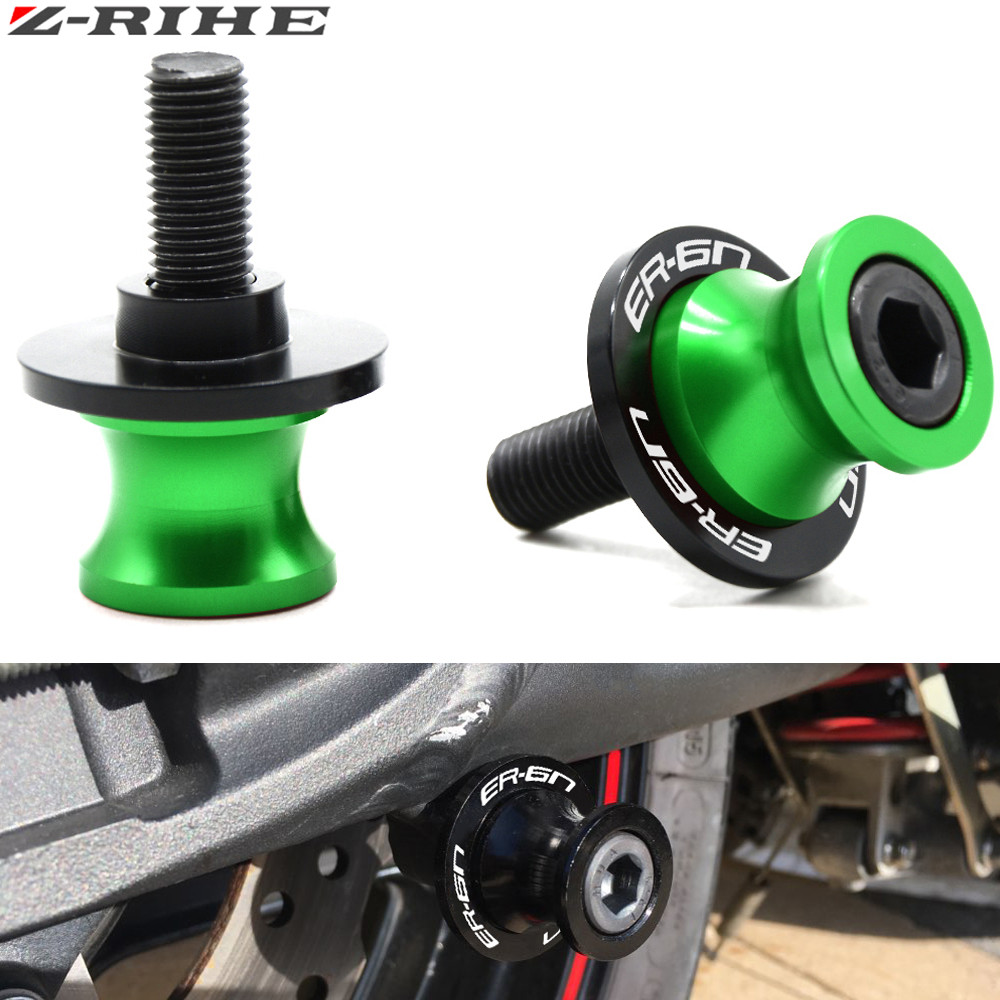 10mm Swingarm Spools Sliders Motorcycle For Kawasaki ER-6N ER6N ER 6N 2006-2016 2007 2008 2009 2010 2011 2012 2013 2014 2015 for kawasaki er 6n 2009 2015 ninja 650 er 6f er 6f 2009 2015 balance shock front fork brace gold