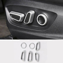 Adjustment Trim Interior Seat Switch Frame ABS For Toyota RAV4 2019 Replacement Decoration Matte Silver Practical(China)