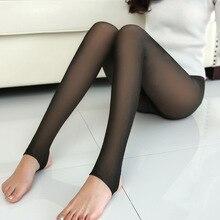 Woman font b Leggings b font High Quality Shiny Spandex font b Leggings b font Fitness