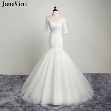 JaneVini Elegant White Mermaid Wedding Dresses Sweep Train