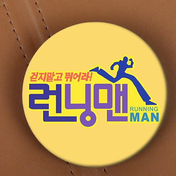 Kpop Running Man Collective Symbol Korean Fashion Special Round Badge Pin On 5pcs Lot Hz572 Badge English Badge Reelbadge Logo Aliexpress