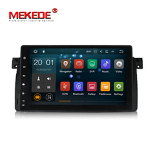 """9""""Full Touch PX3 Android7.1 RDS car gps multimedia player for BMW E46 318 320 free shipping free mic free map support BT Radio"""
