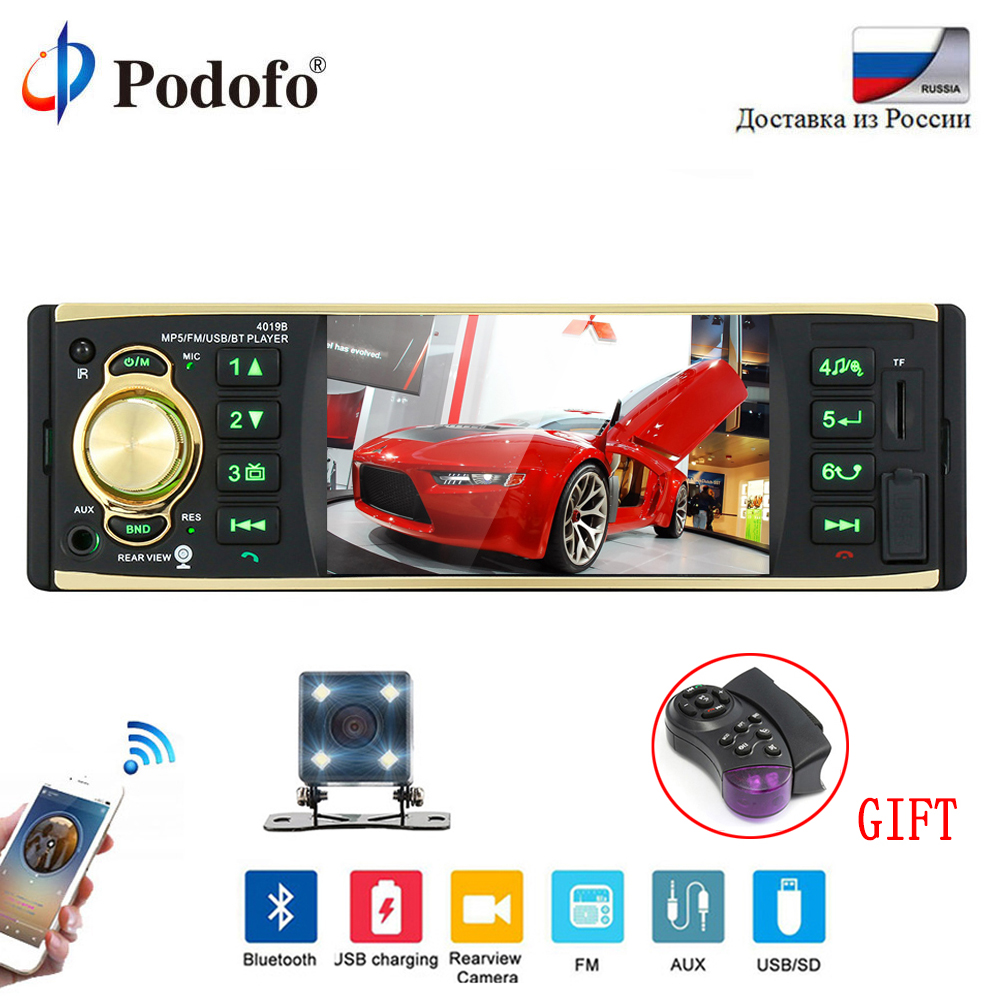 Podofo Car Radio 1 din 12V Bluetooth 4