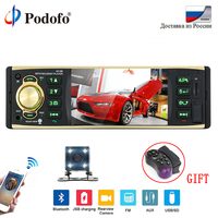 Podofo Car Radio 1 din 12V Bluetooth 4 Stereo MP3 Audio Stereo Multimedia Player USB SD AUX IN FM Auto Subwoofer 1DIN Autoradio