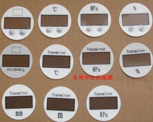 Image 2 - 2088 패시브 2 선식 시스템 헤더 4 20mA, 온도, 압력 디스플레이, 미터, 헤더 백분율