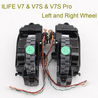 Original ILIFE V7S V7 Vacuum Cleaner Wheels Supply From Factory Including Right Wheel And Left Wheel
