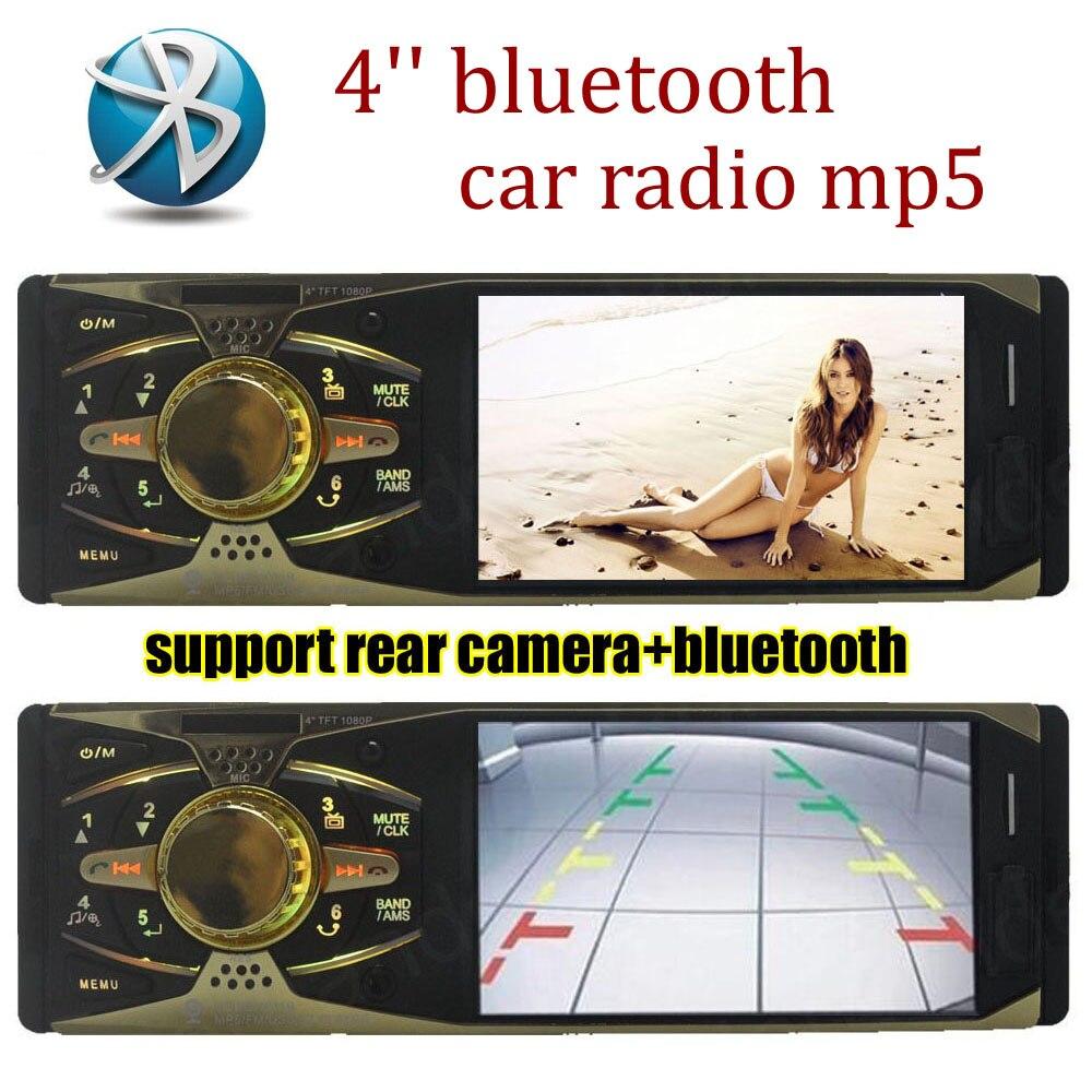 Mobil Radio Bluetooth 4 Layar Mp5 Fm Usb 1 Din Remote Control Album Foto Si  Soft Cover Cantik Isi Satu Roll 40 Lembar 4r 41