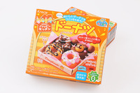 1pcs Japanese Candy Popin Cook DIY Handmade Candy Japanese Microwave Oven Sweet Circle Candy Gift Sweets