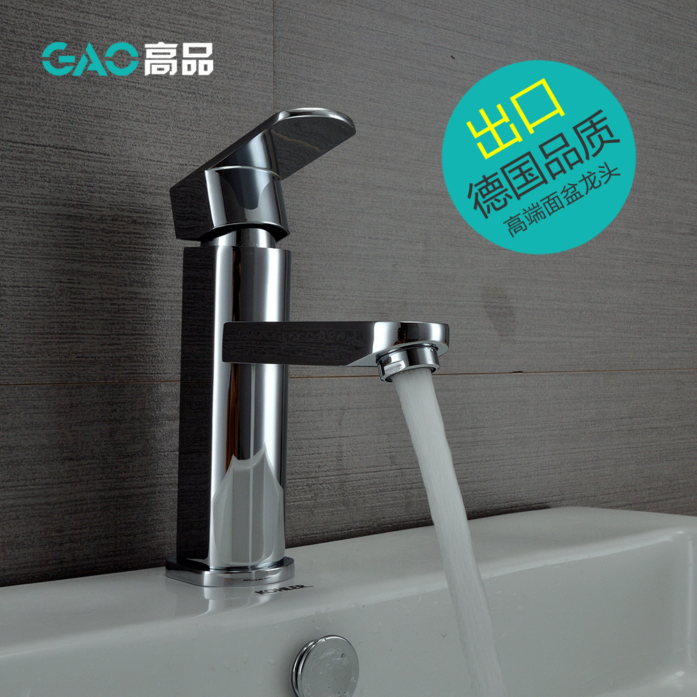 Free Shipping  Basin Faucet, Basin Mixer,  Bathroom Faucet Water Tap, Chrome Finish Square Faucet, Single Handle Tap, Wholesale us free shipping wholesale and retail chrome finish bathrom sink basin faucet mixer tap dusl handle three holes wall mounted