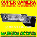 For VW Skoda Octavia Roomster Tour Fabia Car reverse rear view back up parking car camera clear image PAL optional