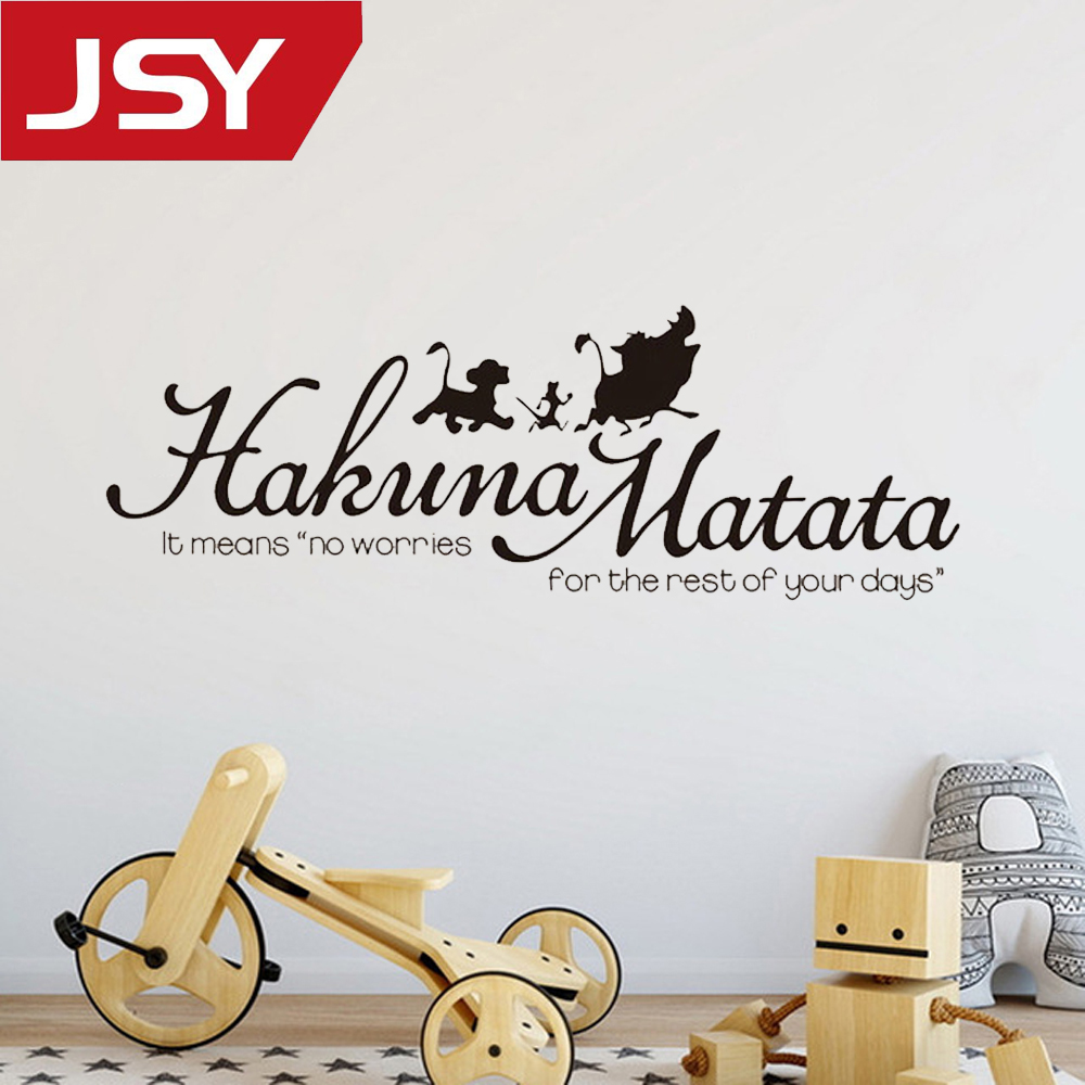 Jiangs Yu 1 PC <font><b>Lion</b></font> <font><b>king</b></font> <font><b>hakuna</b></font> <font><b>matata</b></font> Bedroom Wall PVC Decals Wall Stickers for kids rooms Decor image
