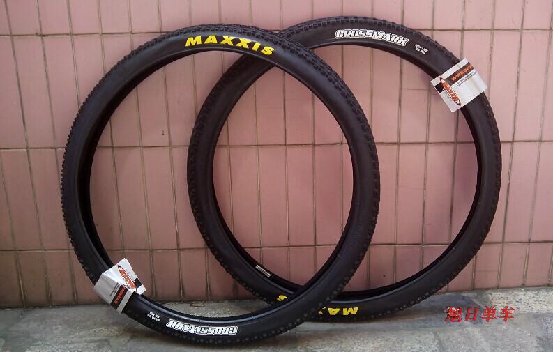 цены Free shipping mtb bike tire CROSS MARK Bicycle fold tyre. Mountain bike tyre. Ultra light bicycle tyre. 26er.27.5er/1.95/2.1