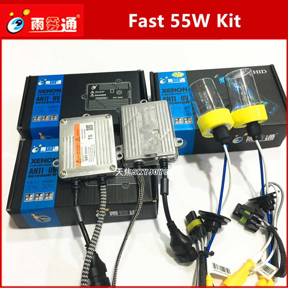 55W DLT fast bright hid ballast kit H1 5500K H3 metal H7 xenon hid bulb kit H11 9005 9006 car hid headlight better DLT f3 f5 hid free shipping iphcar car styling hid xenon h1 h7 h11 9004 9005 9006 9007 bulb kit 35w hid light kit with slim ballast
