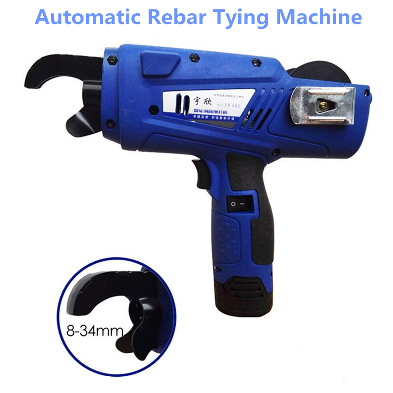 Automatic Rebar Tying Machine 8-34mm Electric Charging Type Reinforcing Steel Strapping Machine YX-560 цена