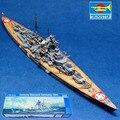 Собранный 1/700 Немецкий Бисмарк Линкор Военный Корабль Модель Бесплатная Доставка