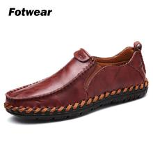 Men Great leather shoes slip-on casual feature genuine hand-sewn construction Provide ultra-soft and enduring comfort