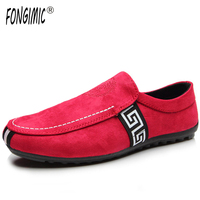 New Men Low Vamp Breathable Single Shoes Male Korean Fashion All Match Simple Casual Shoes Leisure