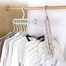 Многофункциональная вешалка для одежды сушилка для одежды пластиковый вращающийся 9 жакет с дырками вешалки крюк полка для хранения в гардеробе для пальто