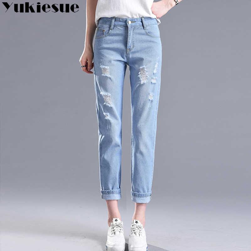 اعتراض ممارسة المؤمن Jeans Sueltos Mujer Teens Novel Com