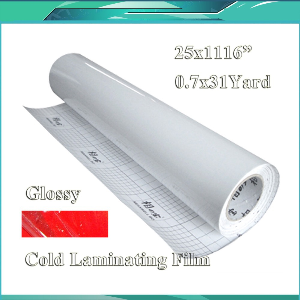 25X91ft(63CMx28M) Glossy Clear UV Luster PVC Cold Laminating Film Protect Photo For Cold Laminator power driven cold laminator motor