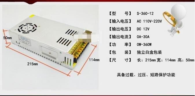 nový zdroj Fedex 5 kusů Přepínač napájení LED pásek AC 110-220 V na transformátor DC 12V 360W