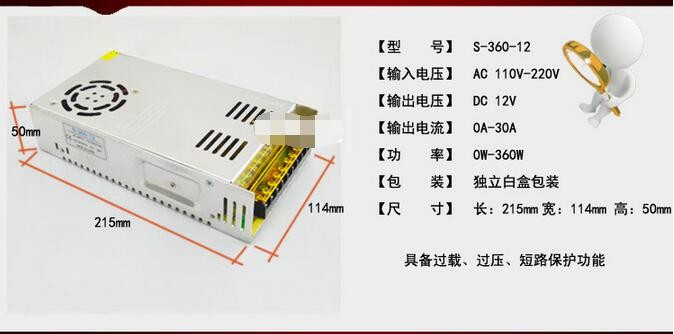 new Fedex 5 pieces Switch power supply Led strip adapter AC 110 220 V to DC 12V 360W transformer