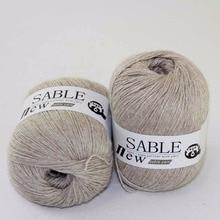 Sale 2*50gr Super Soft Pure Sable Cashmere Wrap Shawls Hand Knit Wool Crochet  243-yarn B2