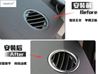 Accessories For Mercedes Benz GLE ( W116) 2015 2016 2017 Front Inside Air Conditioning AC Outlet Vent Molding Cover Kit Trim