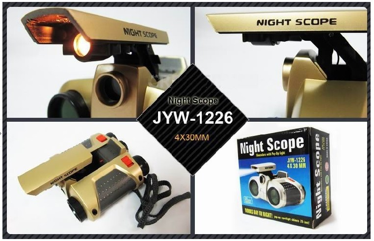 Night-Scope-Green-Stealth-Light-vision-sight-telescope-Children-Toys-Outdoor-toys-for-children-gift-Education-game-tool-2