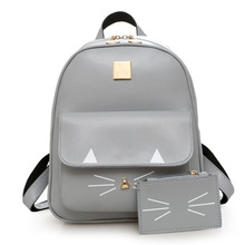 2016 Preppy Leather Backpack Women School Bags for Teenagers Girls Cute Cat Daily Backpack Set High Quality Book Bag Rucksack
