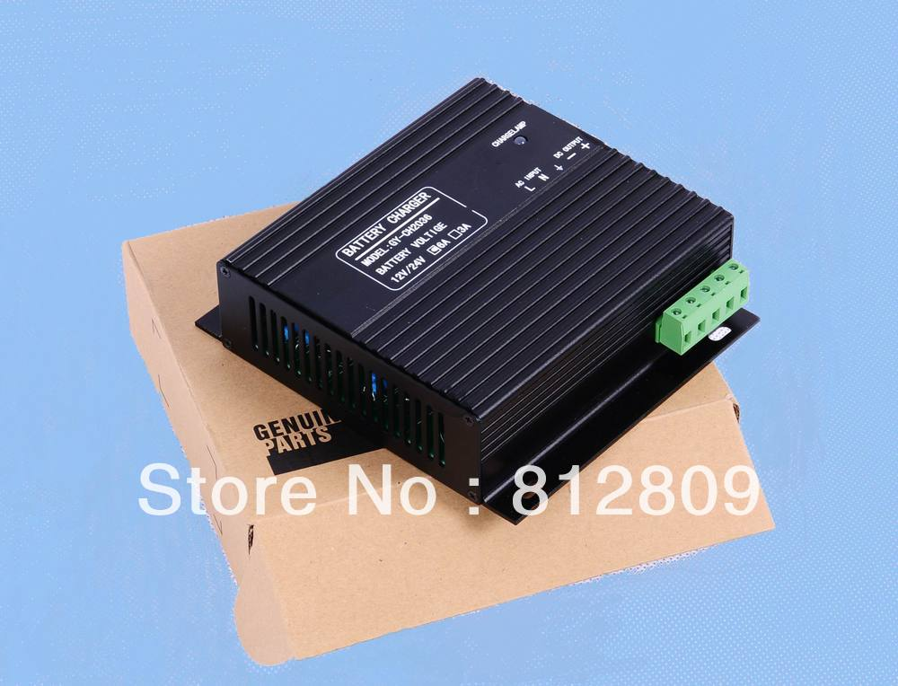 цена на generator intelligent battery charger CH28 6A 12V/24V +free fast shipping