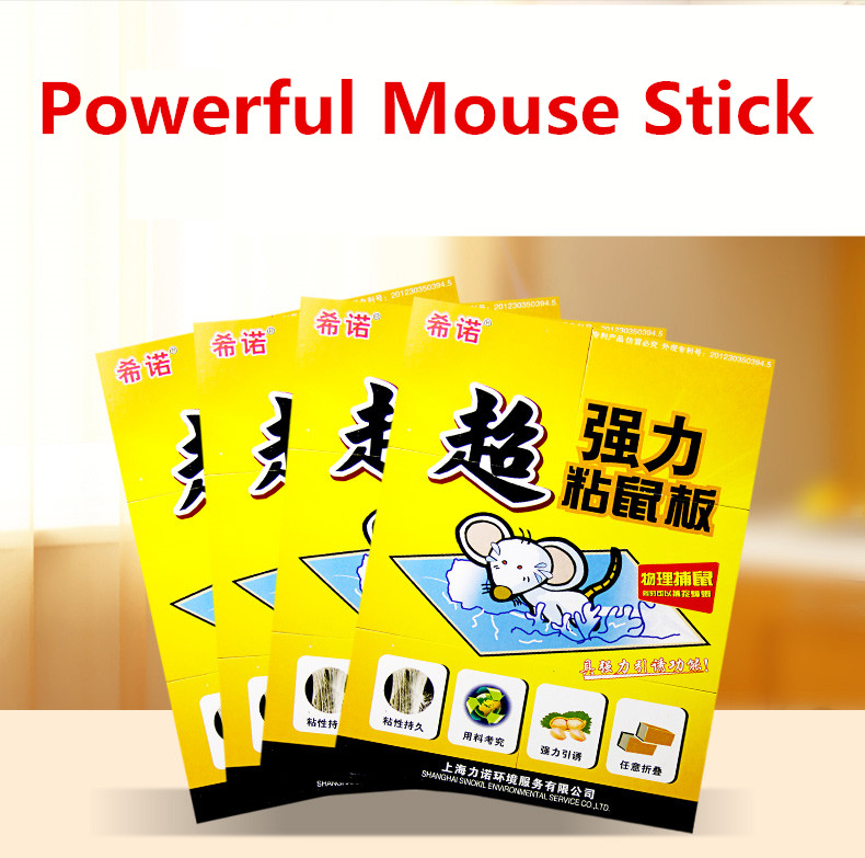Safe, Non-toxic, Sticky Rat Board, Strong Rat Mice Sticker Cage, Kexing Rodent Trap And Rodent Killer Clamp 2