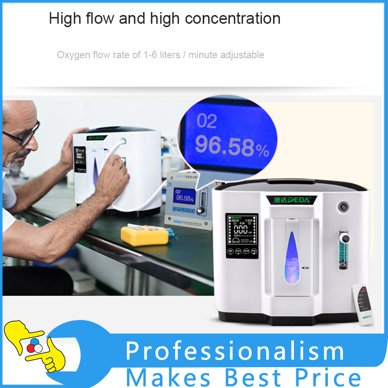 110V/220V 6L Medical Oxygen Concentrator Oxygen Concentrator Generator Air Purification Machines DDT-1A top grade 90% high purity 6l flow home use medical portable oxygen concentrator generator ddt 1a