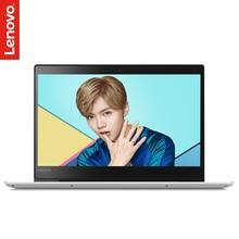 lenovo XiaoXinCao-7000 14 inch notebook(Intel i7-7500U 8G 128G SSD+1TB HDD 940MX-2G)silvery