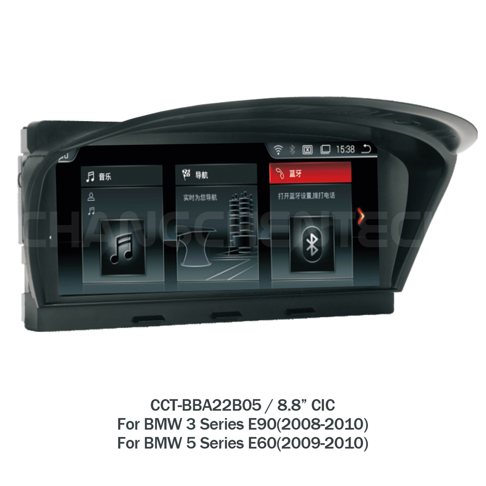 For BMW 3 5 series e90 e60 1 din android car font b multimedia b font