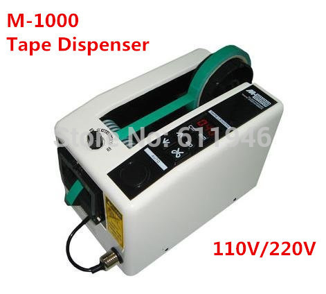 1PC High quality automatic tape dispenser M-1000 Packing Cutter Machine cutting cutter machine 220V