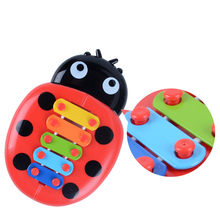 Musical Toys Percussion Kids Music Instrument Cute Cartoon Inset Beetle Baby Early Learning Educational Funny Toys Random Color(China)