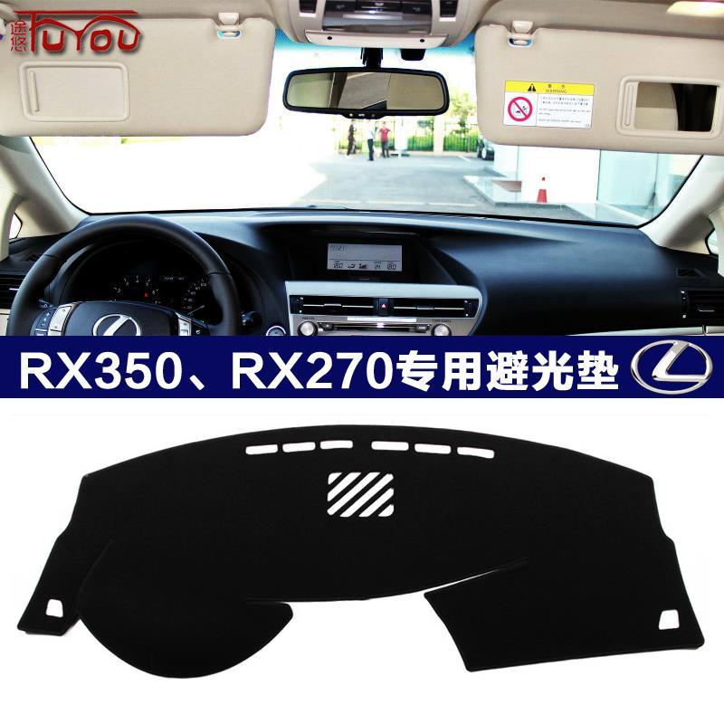 2013 Lexus Rx 350 For Sale: Car Dashboard Covers Instrument Platform Pad Car