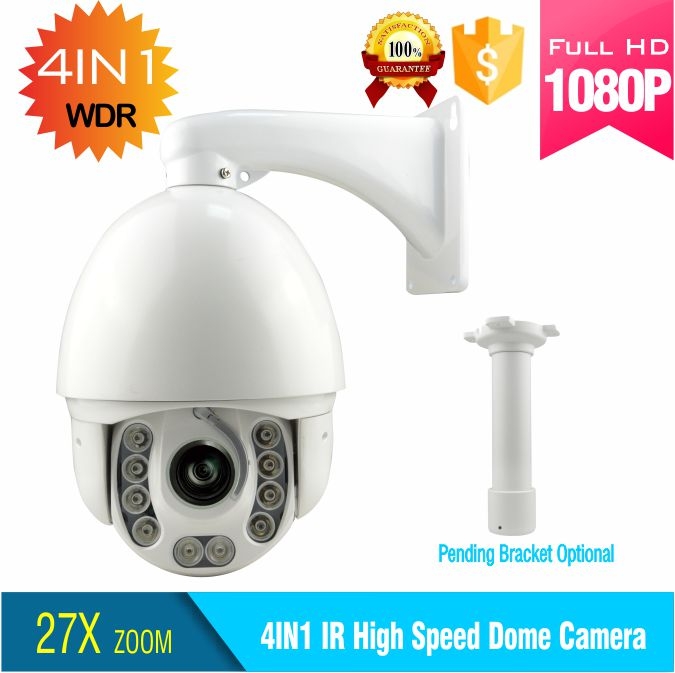 4 IN 1 IR high speed dome camera AHD TVI CVI CVBS 1080p  output ir night vision 150m ptz dome camera with wiper 33x zoom 4 in 1 cvi tvi ahd ptz camera 1080p cctv camera ip66 waterproof long range ir 200m security speed dome camera with osd