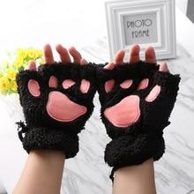 1pair Fluffy Bear/Cat Plush Paw/Claw Glove
