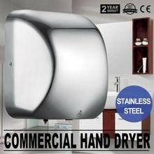 2 штуки из нержавеющей стали Обновлено-высокая скорость тяжелых коммерческих 1800 Вт автоматическая сушилка для рук